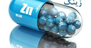 zinc supplement dr