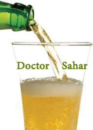 روش تهیه ماء الشعیر طبی