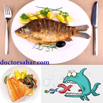 ماهی برای کنترل دیابت